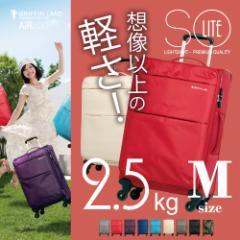 キャリーケース キャリーバッグ スーツケース Mサイズ 中型 送料無料 超軽量 バッグ ソフト ファスナータイプ ダイヤル TSA 4輪 AIR6327