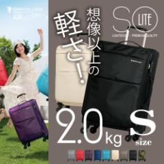 キャリーケース キャリーバッグ スーツケース 機内持ち込み Sサイズ 小型 送料無料 超軽量 バッグ ソフト ファスナータイプ ダイヤル TSA