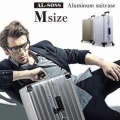 キャリーケース キャリーバッグ スーツケース Mサイズ 中型 送料無料 アルミ AL-8088