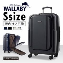 キャリーケース キャリーバッグ スーツケース 機内持ち込み 小型 Sサイズ フロントオープン 軽量 送料無料 AP7351 WALLABY ワラビー