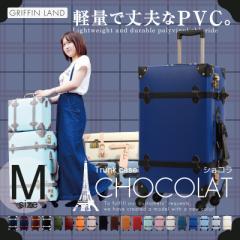 キャリーケース キャリーバッグ スーツケース Mサイズ 中型 トランクケース CHOCOLAT ショコラ かわいい
