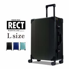 キャリーケース キャリーバッグ スーツケース Lサイズ 大型 送料無料 トランクケース USBコネクタ搭載 RECT レクト DL-2457K