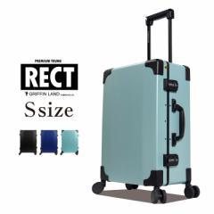 キャリーケース キャリーバッグ スーツケース Sサイズ 小型 送料無料 トランクケース USBコネクタ搭載 RECT レクト DL-2457K
