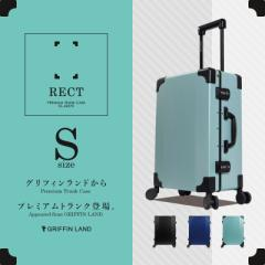 キャリーケース キャリーバッグ スーツケース Sサイズ 小型 送料無料 トランクケース USBコネクタ搭載 軽量 バッグ ハード フレームタイ