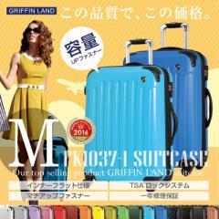 キャリーケース キャリーバッグ スーツケース Mサイズ MSサイズ 中型 送料無料 軽量 保証付 マット加工 ファスナー FK1037-1