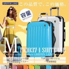キャリーケース キャリーバッグ スーツケース Mサイズ MSサイズ 送料無料 中型 軽量 保証付 ファスナー FK1037-1
