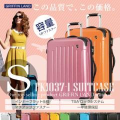 キャリーケース キャリーバッグ スーツケース Sサイズ 送料無料 小型 軽量 保証付 ファスナー FK1037-1