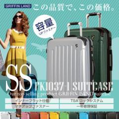 キャリーケース キャリーバッグ スーツケース 機内持ち込み SSサイズ 送料無料 小型 軽量 保証付 ファスナー FK1037-1