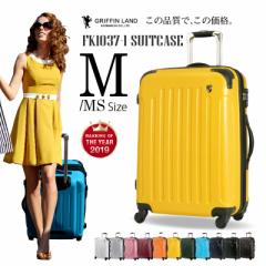 キャリーケース キャリーバッグ スーツケース Mサイズ MSサイズ 送料無料 中型 バッグ ハード ファスナータイプ エンボス シリンダー TSA