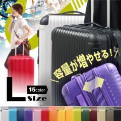 キャリーケース キャリーバッグ スーツケース Lサイズ 大型 送料無料 軽量 ファスナー POPDO かわいい