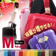 キャリーケース キャリーバッグ スーツケース Mサイズ 中型 送料無料 軽量 ファスナー POPDO FK1212-1 かわいい