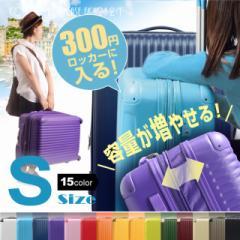 キャリーケース キャリーバッグ スーツケース 機内持ち込み Sサイズ 小型 送料無料 軽量 ファスナー POPDO かわいい
