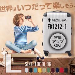 キャリーケース キャリーバッグ スーツケース Lサイズ 大型 送料無料 軽量 ファスナー POPDO FK1212-1 かわいい