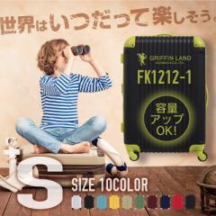 キャリーケース キャリーバッグ スーツケース 機内持ち込み Sサイズ 小型 送料無料 軽量 ファスナー POPDO FK1212-1 かわいい