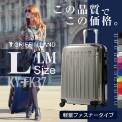 キャリーケース キャリーバッグ スーツケース Lサイズ LMサイズ 大型 送料無料 軽量 保証付 鏡面加工 KY-FK37