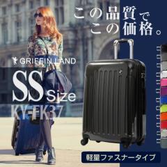 キャリーケース キャリーバッグ スーツケース 機内持ち込み SSサイズ 小型 送料無料 軽量 保証付 鏡面加工 KY-FK37