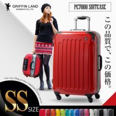 キャリーケース キャリーバッグ スーツケース 機内持ち込み SSサイズ 小型 送料無料 軽量 保証付 鏡面加工 PC7000