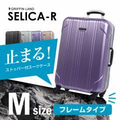 キャリーケース キャリーバッグ スーツケース ストッパー付き Mサイズ 中型 送料無料 バッグ ハード フレームタイプ エンボス シリンダー