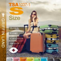 キャリーケース キャリーバッグ スーツケース Sサイズ 小型 送料無料 軽量 保証付 マット加工 TSA1037-1