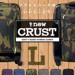 キャリーケース キャリーバッグ スーツケース Lサイズ 大型 送料無料 保証付 newCRUST