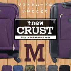 キャリーケース キャリーバッグ スーツケース Mサイズ 中型 送料無料 保証付 newCRUST