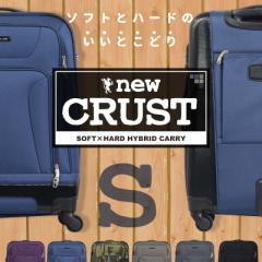 キャリーケース キャリーバッグ スーツケース 機内持ち込み Sサイズ 小型 送料無料 保証付 newCRUST