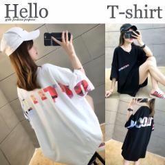 bac35627a024 夏新作 半袖tシャツ レディース t シャツ tシャツ BIG オーバーサイズ 大きい tシャツ