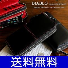 f7611d3610dd メンズ 財布 馬革 レザー ダブルファスナー ブランド DIABLO 青・赤の2色 プレゼント