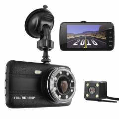 【送料無料】デュアルドライブレコーダー ☆前後カメラ 1080PフルHD 小型ドラレコ☆170度広角 8LED赤外線搭載IPS