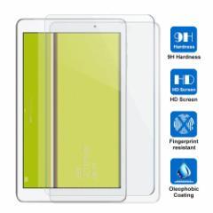 【送料無料】Huawei MediaPad T2 8.0 Pro専用☆ 強化ガラス 保護フィルム ☆9H硬度の液晶保護 0.3mm超薄型耐指紋 撥油性 高透過率