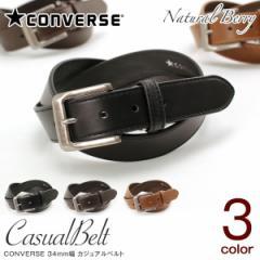 ベルト メンズ CONVERSE コンバース 34mm幅 カットで長さ調整可能 ジーンズによく合う