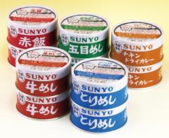 サンヨー ごはん缶詰 5種セット 各185g(五目めし/とりめし/赤飯/牛めし/チキンドライカレー)各2缶