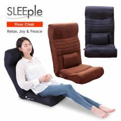 高反発 座椅子 座いす リクライニング チェア 1人掛け ハイバックレバー式 腰サポート ランバーサポート SLEEple/スリープル
