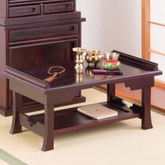 匠木工 仏壇 仏具 供物台 棚付き 折りたたみ 供物机 黒檀調 紫檀調