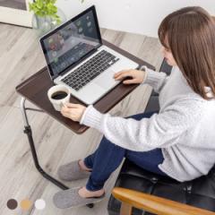 テーブル 折りたたみテーブル サイドテーブル ベッドサイドテーブル 高さ,角度調節 PC ノートパソコン 作業台 テレワーク リモートワーク