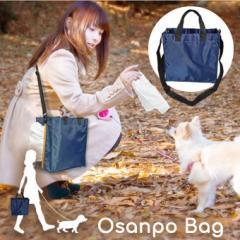 お散歩バッグ ショルダー 犬 大容量 お出かけ お散歩用品 ペット用品