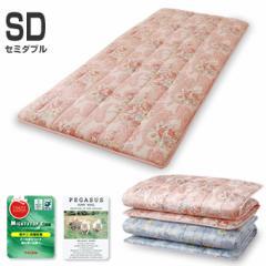 防ダニ・抗菌防臭加工ボリュームウール4層式敷布団 セミダブル