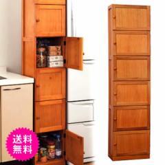 キッチン収納 桐製すきま収納庫 6ドア 45cm幅 【在庫処分】
