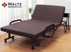 Waltz/ワルツ 木製棚付き収納式リクライニングベッド コンセント付き 手動タイプ シングル TS
