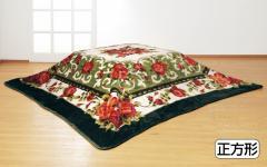 こたつ 毛布 遠赤綿入り 3層 ボリューム こたつ毛布 正方形 190cm×190cm