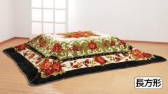 こたつ 毛布 遠赤綿入り 3層 ボリューム こたつ毛布 長方形 190cm×240cm