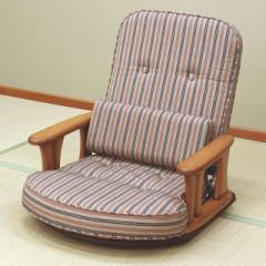 【代金引換不可】 中居木工 あぐら もかける ゆったり 木肘付き 回転 座椅子