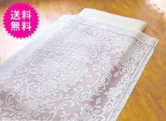 日本製 今治産 大判 サイズ ボリューム タオルケット ベリー 2色組 ピンク系 ブルー系 約150×210cm