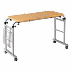 ベッドテーブル フリーテーブル 角度調節付き伸縮式テーブル マガジンラック付き ベッド用テーブル