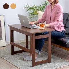 テーブル 折りたたみ 木製 センターテーブル サイドテーブル パソコン用デスク 天然木折りたたみテーブル 高さ55cm