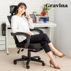 リクライニングチェア フットレスト付 オフィスチェア メッシュ デスクチェア テレワーク リモートワーク パーソナルチェア 椅子 ロッキ