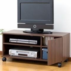 テレビ台 90cm テレビボード ローボード TV台 収納ラック