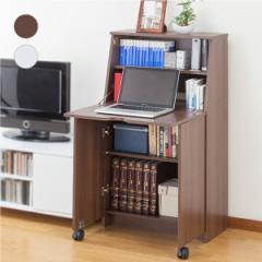 ライティングデスク 木製 コンパクト スリム 本棚 パソコン 作業台 収納デスク 机 代金引換不可