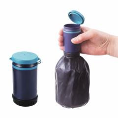 排尿バッグ 男性用 携帯用