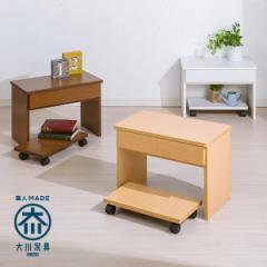 テーブル ミニテーブル 作業台 キャスター付き 置台 トレー リビングキャリー 大川家具 職人が作る2WAYテーブル プリンター台 一人暮らし